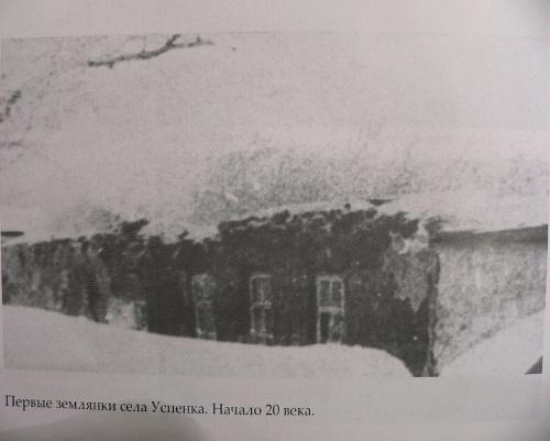 в каком году было основано село подгорное термобелье, следует помнить